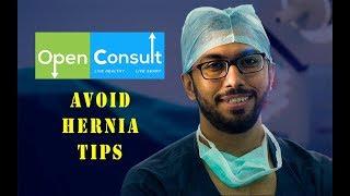Avoid Hernia - Tips   Hindi/English   Open Consult