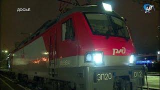 С 10 января поезд Великий Новгород - Нижний Новгород будет приходить в Москву в 5:15