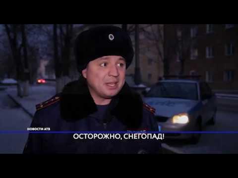 Новости АТВ (21.11.2018)