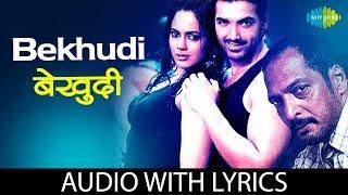 Bekhudi Mein Jahan Khoya with lyrics | Shaan - YouTube