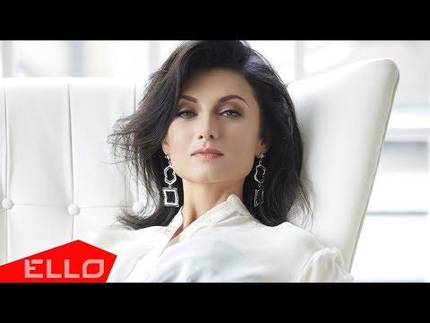 Евгения - Без тебя / Премьера песни