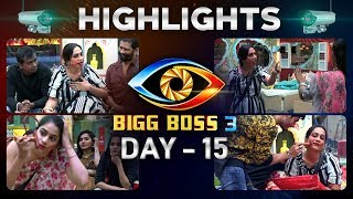 Public Opinion on Tamanna Behavior | Bigg Boss Telugu Season