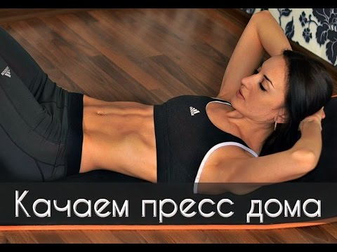 Диета для похудения в области живота и ног