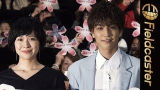 前編岩田剛典、自身が演じた役について「ヤバイやつですよね笑」映画「去年の冬、きみと別れ」