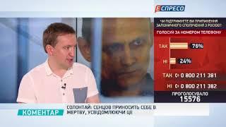 Солонтай: Залізничне сполучення з Росією варто припиняти поступово