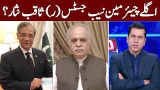 Clash with Imran Khan | GNN | 30 Sep 2021