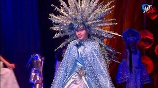 В Великом Новгороде прошел гала-концерт 19-го фестиваля карнавального костюма «Золотая Пуговица»