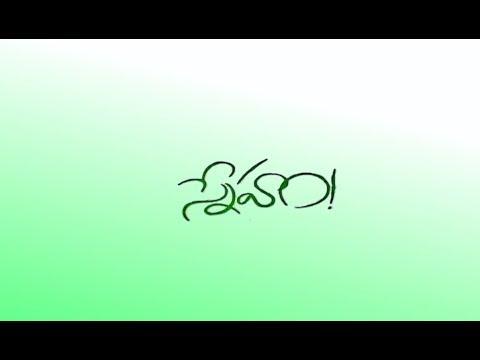 SNEHAM (DEMO) | Telugu Short Film