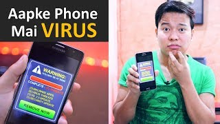 WARNING! Your Phone has A Virus | Google Android Virus Warning ??