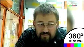 """""""Вшивая проститутка"""": депутат оскорбил сотрудницу """"Евросети"""""""