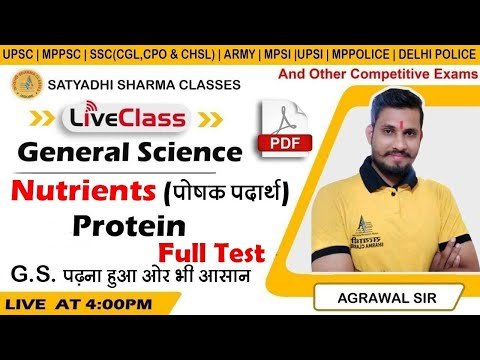 Nutrients ( Protein Full Test ) | General Science | UPSC,MPPSC,SSC,CGL,CPO,CHSL,ARMY,MPSI,UPSI