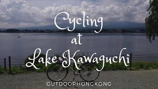Cycling at Lake Kawaguchiko -Yamanashi Prefecture - Japan