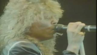 Europe - Heart Of Stone ( Live on AMERICA '1987)