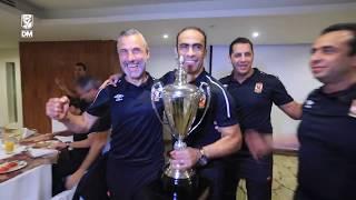 فرحة لاعبي الأهلي بكأس السوبر المصري من داخل فندق الإقامة