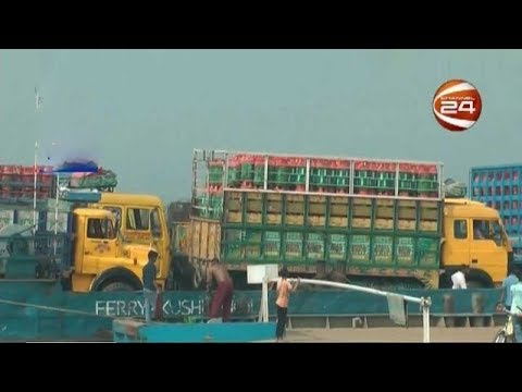 চাঁদপুর-শরীয়তপুর নৌরুট: ফেরিঘাটে চালকদের জিম্মি করে টাকা আদায়