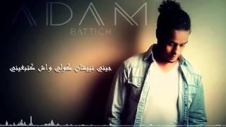 Adam Battich - Jini Nishan (Official Lyric Clip) | آدم بطيش - جيني نيشان تحميل MP3