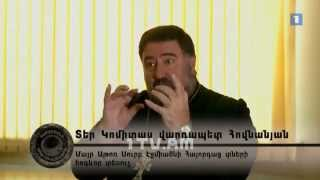 Mysteries Of Armenia - Alphabet / Combinat Production