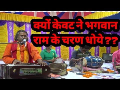 Download Paltu Das Ji Part 1 Video 3GP Mp4 FLV HD Mp3 Download
