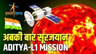 ISRO अब सूरज पर 🌞 Aditya L1 Solar Mission | First Mission To Study The Sun | Live Hindi