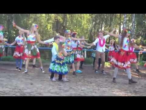 Танец Рио-Рио в подарок на день рождение тренеру