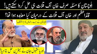 Harf E Raaz with Orya Maqbool Jan | Part 2 | 08 July 2021 | Neo News