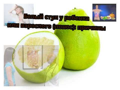 Лечение метостаза на печени