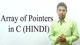 Array of Pointers in C (HINDI/URDU)