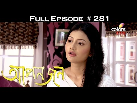 Aponjon--28th-May-2016--আপনজন--Full-Episode
