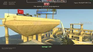 Freak Fortress 2 Mad Spy(DUO) 53