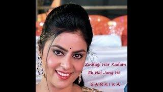 Zindagi Har Kadam Meri Jung Sarrika Singh Live