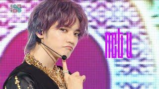 [쇼! 음악중심 4K] 엔시티 유 -메이크 어 위시(벌스데이 송) (NCT U -Make A Wish(Birthday Song)) 20201017