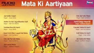 Top 10 Devi Aarti Songs | Laxmi Mata | Ambe Maa | Kali Maa | Santoshi Mata | Aarti Songs