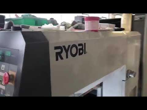Ryobi 754 P91122158