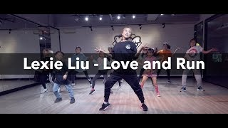 Lexie Liu   Love And Run   芷儀 Jazz 團員班