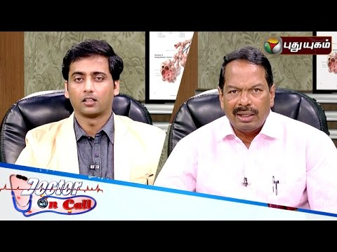 Doctor-On-Call-04-07-2016-Puthuyugam-TV