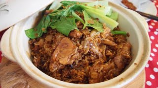 Easy Rice Cooker Recipe: Claypot Rice (Chicken) 电饭锅食谱:砂锅饭 Chinese Chicken Rice Recipe