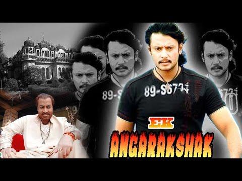 ek angrakshak 2015 dubbed hindi movies 2015 full movie hd ld