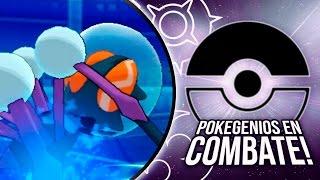 Araquanid  - (Pokémon) - POKÉMON SOL & LUNA: POKEGENIOS EN COMBATE, ARAQUANID