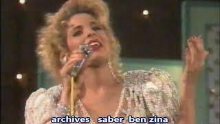 تحميل اغاني رائعة سيرة الحب -- بصوت الفنانة صوفية صادق على ركح مسرح قرطاج MP3