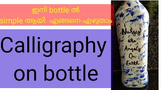 How to write on bottle without carbon paper //calligraphy on bottle // Tribute to nurses