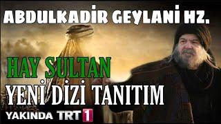 Hay Sultan (Sheikh Abdul Qadir Gilani) : Season 1: Episode 1 Urdu Subtitle