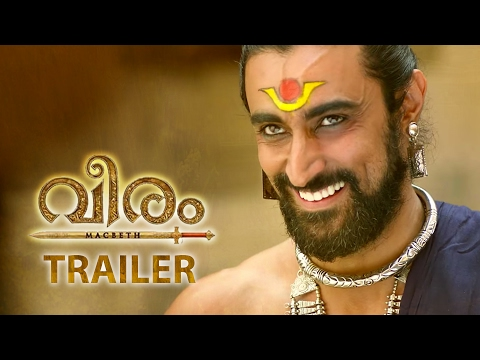 Veeram Malayalam Movie Trailer - Kunal Kapoor