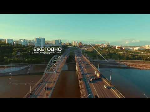 Видеопрезентация проекта реконструкции набережной реки Белой в Уфе