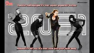 [DGH][GSS][2NE1] Love Is Ouch