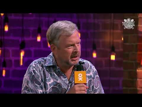 Валдис Пельш рассказал анекдот