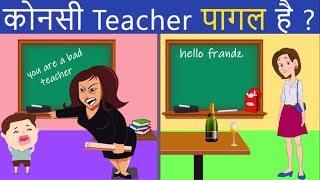 5 Majedar aur Jasoosi Paheliyan | Pagal Teacher| Logical Masterji
