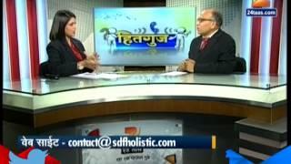 Zee24Taas: Hitguj : holistic therapy