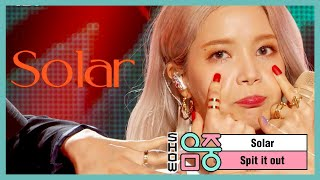 [쇼! 음악중심] 솔라 -뱉어 (Solar -Spit it out) 20200502