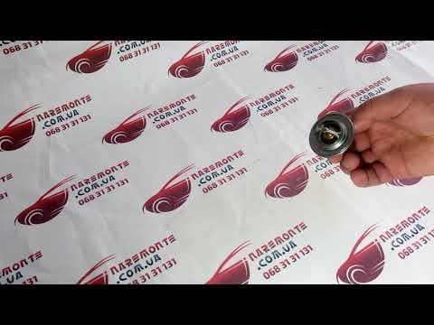 Как сделать амулет из украшения