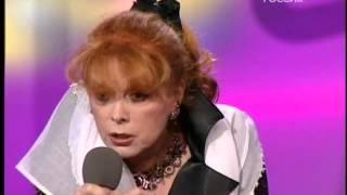 Клара Новикова - Юрмала 2009 - Бабка на допросе